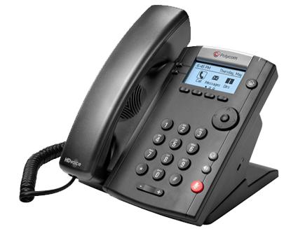 Polycom VVX 201 Phone System